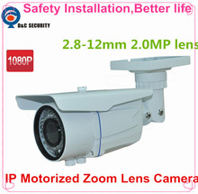 Safety Installation 4X Zoom Auto Iris Varifocal Motorized Lens IR 40m 2.0MP 1080P Vandal-proof Dome Security IP Camera With POE
