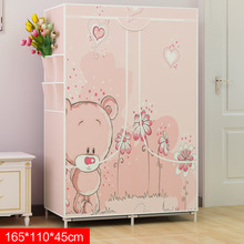 FREE Shipping Non-Woven Unmarried Wardrobe Closet HAHA Clothes Quilts Storage(China)
