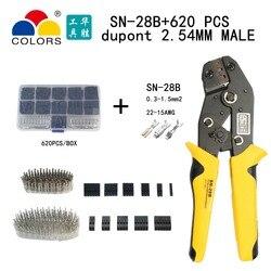 SN-28B dupont обжимной инструмент 0,3-1,5 мм2/22-15AWG 620 шт. 2,54 мм dupont кабель Перемычка игольчатая головка корпус, клеммы зажим набор инструмент