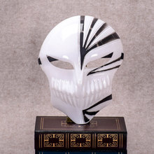 Theme Red and White Cosplay Party Plastic Death Mask Dance Masquerade Party Cosplay Halloween Full Face Mask(China)