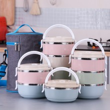 Portable 304 Stainless Steel Bento Lunch Food Box Gradient Color For Food With Containers Sealed Kids Dinnerware Set