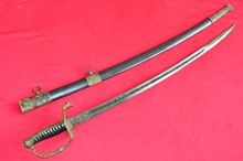 Vintage Germany Military Cavalry Saber Yataghan Sword Katana Brass Guard Steel Sheath Carved Blade Full Tang Old