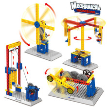 Mechanical Engineer Building Blocks Teaching Aid Toys 3 in 1 Windmill Merry Go Round Lift Toys Wange Educational Toys(China)