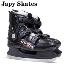 Japy Skates 600H Ice Skates Hard Boot Ice Hockey Shoes Adult Child Ice Skates Professional Hockey Knife Shoes Real Ice Skates(China)