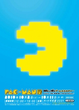 Pacman Exhibition Vintage Video Games Propaganda Poster Retro Decorative DIY Wall Stickers Art Home Bar Posters Decor Gift(China)