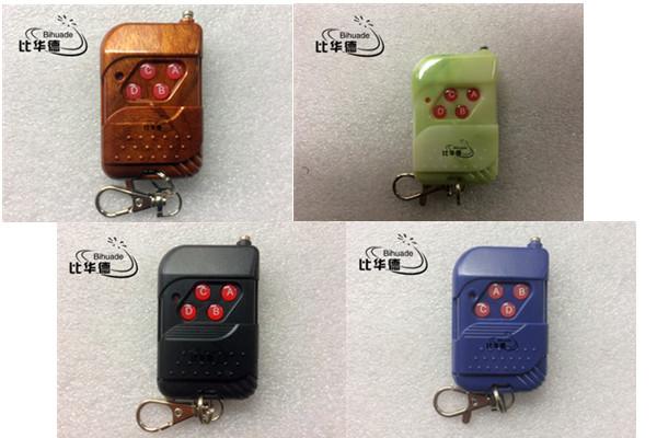 <p>315Mhz</p>remote control_