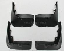 Splash Guard Mud Flaps Fenders Mudguards For Mercedes Benz S-Class 08-12 W221 S350 S450 S550 2008 2009 2010 2011