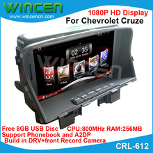 "2013 Newest 1080P 7""Car DVD GPS Player for Chevrolet Cruze 800MHz CPU 512MB RAM build in DVR support phonebook Free 8GB USB Disc(China)"