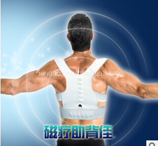 Quality is very good Magnet Posture Back Shoulder Corrector Posture Brace Belt Therapy Adjustable Kyphosis correction(China (Mainland))