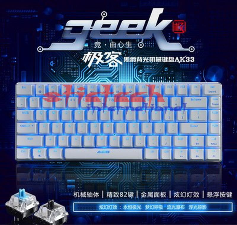 by dhl or ems 20pcs AK33 Mechanical keyboard 82 Keys USB Wired Gaming Keyboard with Backligh for Computer Peripherals