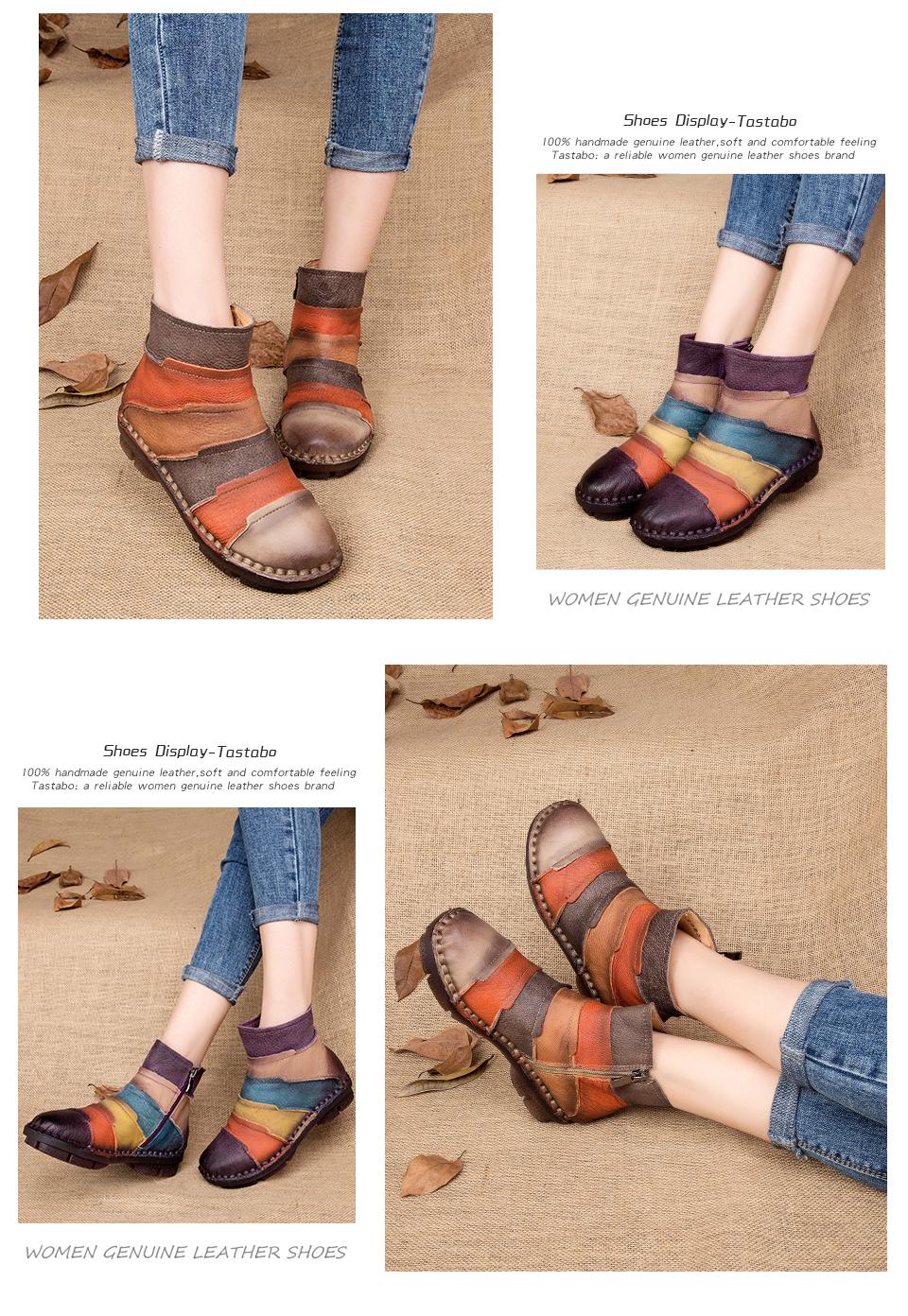 Värvilised triibulised saapad