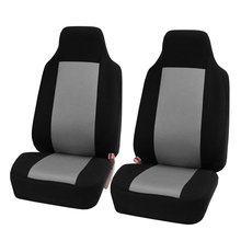 4 Pcs/Set Universal Car Seat Cushions Auto Front Protective Seat Covers Supplies Interior Automobiles Styling Accessories(China)