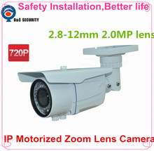 Safety Installation 2.8mm ~12mm varifocal motorized lens network camera 1.0MP IR ip camera POE cctv camera english firmware