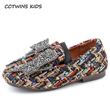 CCTWINS KIDS 2017 Winter Child Leather Warm Glitter Shoe Baby Girl Bow Flat Toddler Princess Fashion Bling Black Loafer G1590(China)