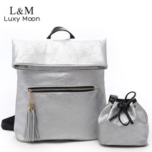 2 PCS/SET Women Backpack Large Leather School Bag Teenagers Girls Tassel Silver Backpacks Black Bags Female mochila XA36H