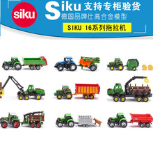 Brand New Car Toy Farm Vehicle Tractor with Trailer Serise Diecast Metal Car Model Toy For Gift/Kids/Collection/Christmas(China)