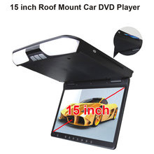 15 inch Roof Mount Car DVD Player(China)