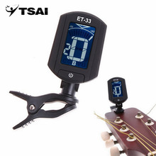 TSAI ET33 Portable Guitar Tuner Color Screen Digital Tuner Clip On Design for Chromatic Guitar Bass Ukulele Violin New
