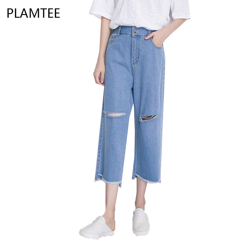 XL Ripped Jeans For Women Summer New Style Knee Hole Jeans Calca Feminina Casual High Waist Wide Leg Pants Woman Denim TrousersОдежда и ак�е��уары<br><br><br>Aliexpress