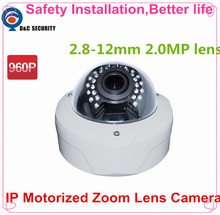 Safety Installation 2.8-12mm Motorized Zoom lens Onvif P2P IP66 weatherproof 1.3mp camera surveilance security indoor with POE