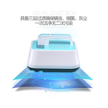 Bell Ryder Family expenses Mites instrument UV lamp Mini Bed Ultrasonic wave vacuum cleaner Authentic Free shipping UV-012