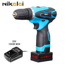 25V 40N.M Two Speed hand electric drill Wall concrete drilling hole bits electric screwdriver Cordless drill driver power tools