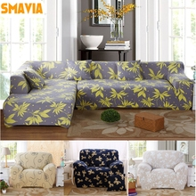 SMAVIA Fashion Sofa Cover Elasticity L-shaped Sofa Towel Single Chair/Love seat /Recliner Slipcovers Non-slip Couch Cover 1 pc