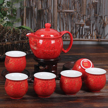 7 pieces set ceramic red wedding teapot & cups without tray porcelain Chinese porcelain teapot set with filter