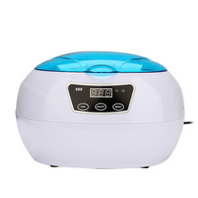 220V Digital Ultrasonic Cleaner Machine Ultra Sonic Timer Bath Cleaning Basket Home Cleaning Appliances