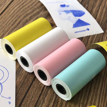 MEMOBIRD GT1 G3 Stickers Thermal Paper 57 * 25 HD Color Printing Continuous Paste Printing Photo Cash Register Receipt Paper(China)