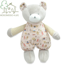 Luxury Best discount 26cm high quality cute pink stuffed bear doll,100% cotton knit Eco material, plush toys for gift,birthday