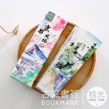 30 pcs/pack Chinese Vintage Painting Bookmark Paper Cartoon Animals Bookmark Promotional Gift Stationery Film Bookmark