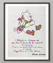DIY Original Watercolor Winnie the Pooh Piglet LOVE Quote canvas painting Nursery poster print Pictures Living room home Decor