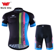 WORLD ELITE WE 2018 New Cycling Wear Cycling Clothes Men's Cycling Jersey Sets Breathable Quick Dry Mountain Bike Sports wear(China)