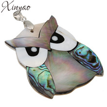 1Pc Lovely Owl Abalone Shell Pendant Necklace Jewelry Making DIY Findings Animal Pendant Tray Drop F1117(China)
