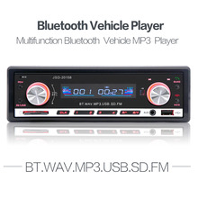 12V In Dash Car Radio FM Receiver Bluetooth Autoradio Auto Stereo Audio MP3 Player Support USB SD Aux Input + Remote Control