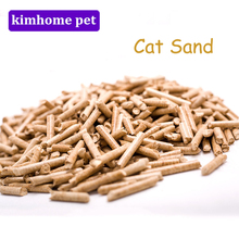 New Cat Sand 500g Deodorant Clean Pine Cat Litter Home Cat Sand Basin Daily Tool for Kitten Cleaning Practical Cat Product MPH93(China)