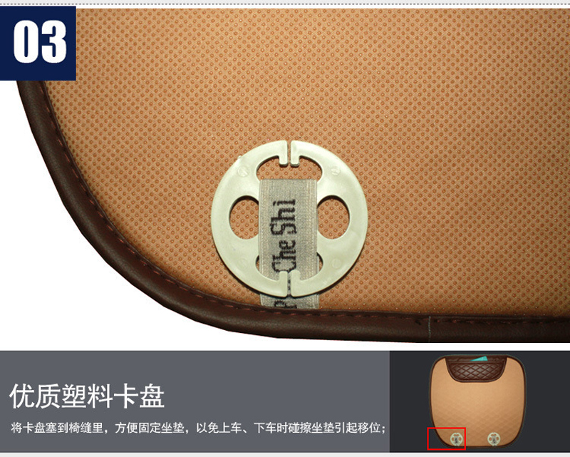Leather car seat cover 3