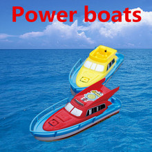 Children of non-electric boats remote control ship model motorboat baby bathing, swimming toys, free shipping