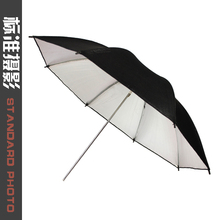 Standard umbrella photo white silver reflective umbrella lights photography light set umbrella corporation CD50(China)