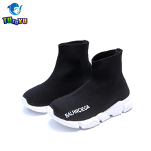 TUTUYU Kids Fashion Shoes Boys Girls Flying Sneakers Children High Hell Speed Trainer for Kids Tenis Infantil