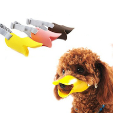 1pcsAdjustable Dog Muzzle Mouth Covers Silicone Pet Products for Small Dog Muzzles for Dogs Chew Toy Mascotas Accesorios Perros(China)