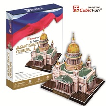 candice guo!! New arrival 3D puzzle toy CubicFun paper model jigsaw game Saint Isaac's Cathedral MC122h 1pc