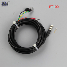 High accuracy low temperature 0-100'C PT100 Thermal resistance 1m temperature sensor PT100 thermocouple(China)