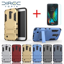 2016 Fashion Hybrid Armor Hard Ultra thin Capa Thick Cover Cases For fundas LG K10 Case with Phone Stand Screen Protector Set