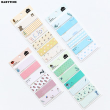 1 PCS Cute Mini Forest Romantic Memo Pad Sticky Kawaii Paper Sticker Post It Note for Kids Gifts Korean Stationery