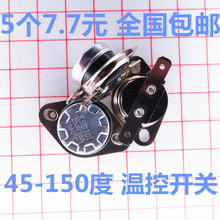 Buy KSD301 125 degree 250V /10A thermostat /thermal protection KSD temperature switch normally closed slipknot stock can pay for $3.30 in AliExpress store