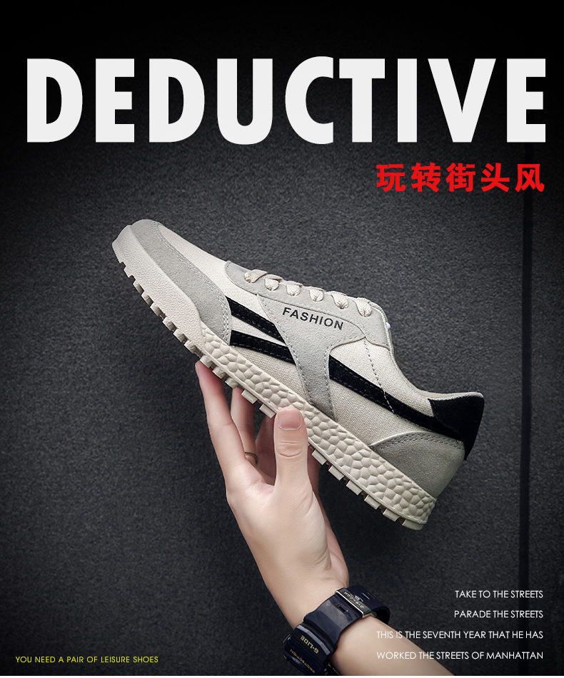 New Fashion Casual Flat Vulcanize Shoes For Men Breathable Lace-up Shoes Footwear Striped Shoes Flax And Cattle Cross Stitching 9 Online shopping Bangladesh