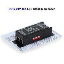 30pcs DC12V 24V 18A LED DMX512 Controller Decoder DMX For SMD 3528 5050 5730 RGB LED Strip Rigid Module(China)