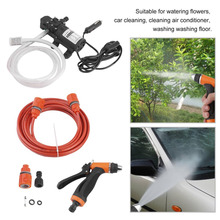 Cimiva New Portable 80W Self-priming Electric Car Wash Water Pump 12V Car Washer Washing Machine With Cigarette Lighter Cable(China)